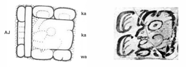 Comparison of the second glyph of Mon. 89 with a standard spelling of ka-ka-wa.