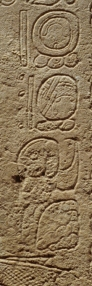 Figure 4. Bonampak Sculptured Stone 5 (close-up from Claudia Brittenham).
