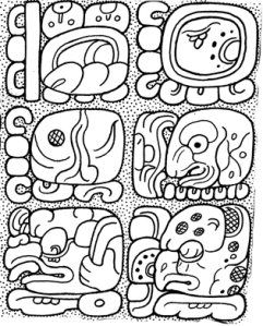 Figure 8. Summons by Yuknoom Ch'e'n. La Corona Panel 1:G4-H6 (drawing by David Stuart).