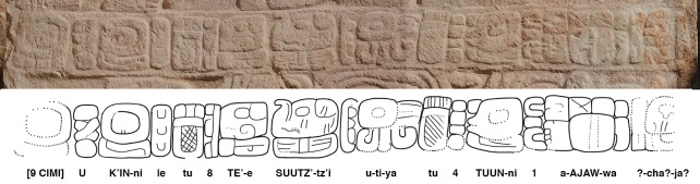 Figure 4. Text band from the jamb of the northern doorway. (Photograph by ***; Preliminary drawing by D. Stuart)