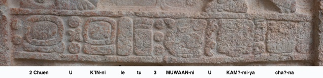 FIgure 3. Detail of the text on the northern jamb of Room 21. (Photograph by D. Stuart)