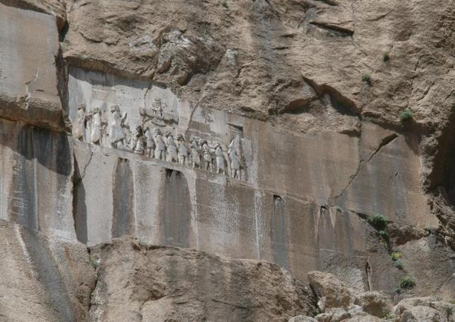 The Behistun inscription