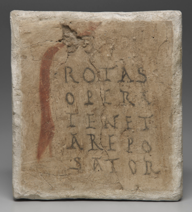 figure-1-sator-square-from-dura-europos