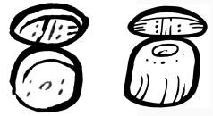 tz'ib glyphs